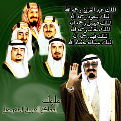 المملكة المملكة العربية السعودية نبضات مهاجر