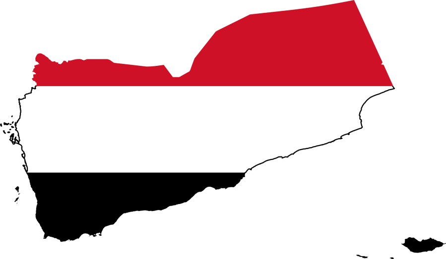 2000px-Flag-map_of_Yemen.svg
