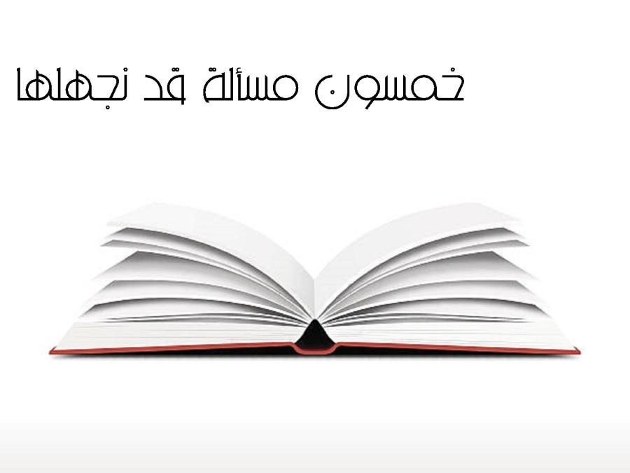 book303.jpg