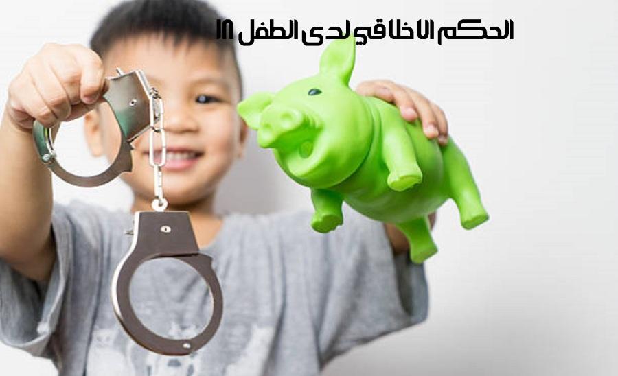 CHILD JUSTICE.jpg