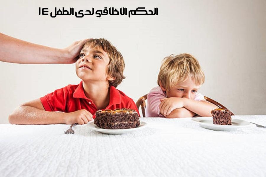 CHILD JUSTICE3.jpg