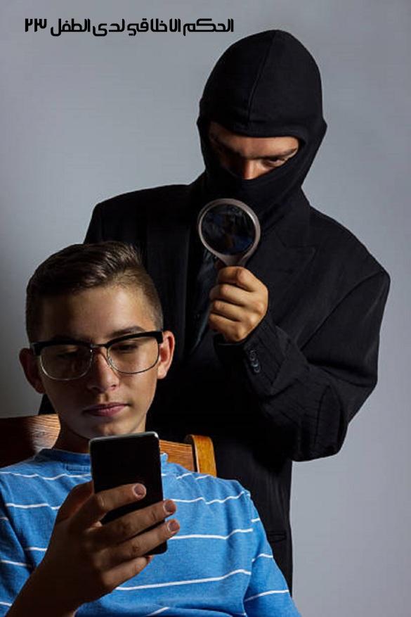 Child thief5.jpg