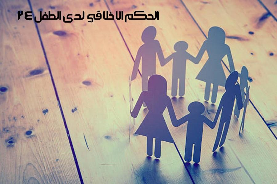 SOCIAL CHILD6.jpg
