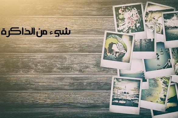 SOME OF MEMORY.jpg