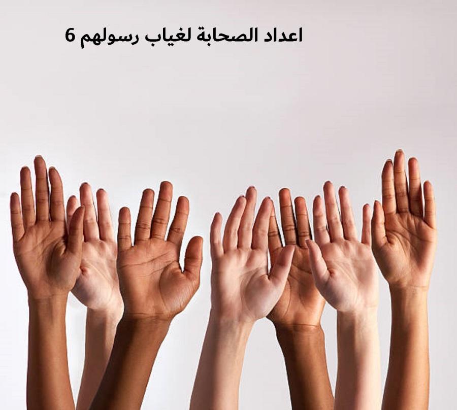 Democracy5.jpg