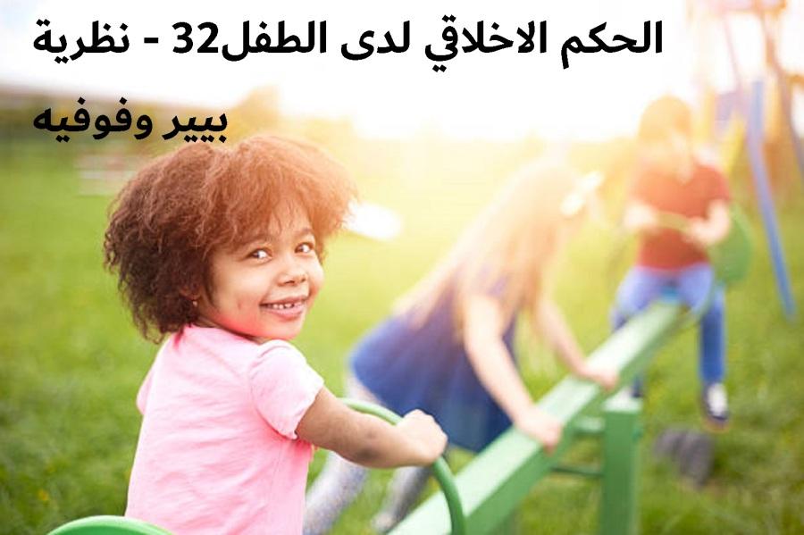 G CHILD3.jpg