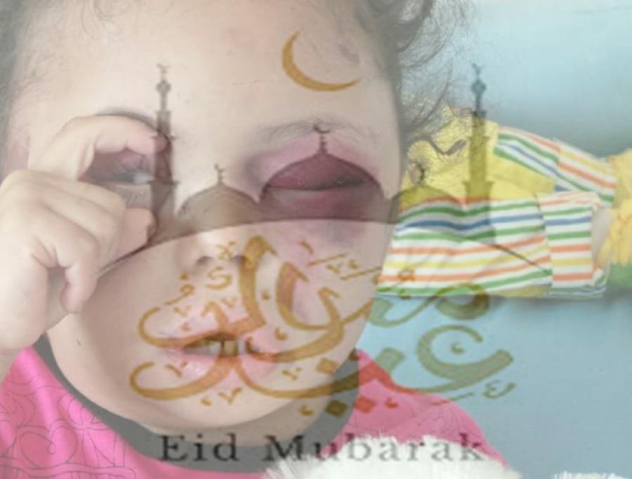طفلة عيد.jpg