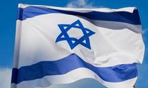 اسرائيل.jpg