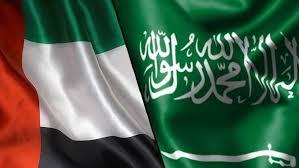 سعودي.jpg