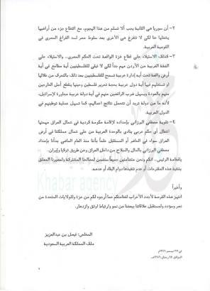 الوثيقة 1