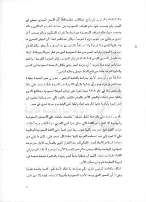 الوثيقة 3