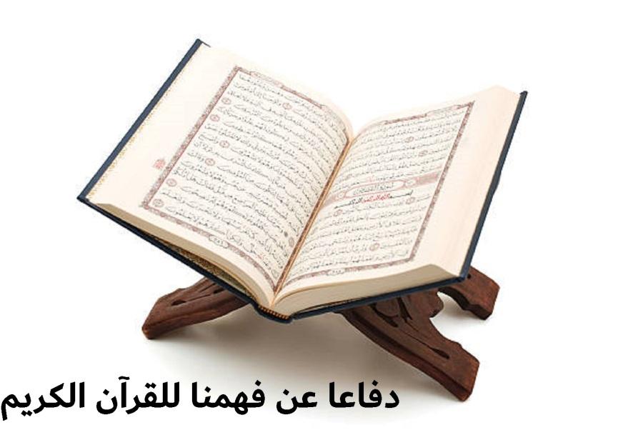 قرآن3.jpg
