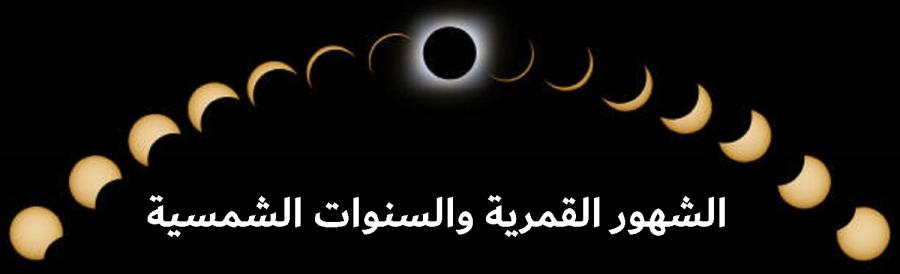 sun moon.jpg