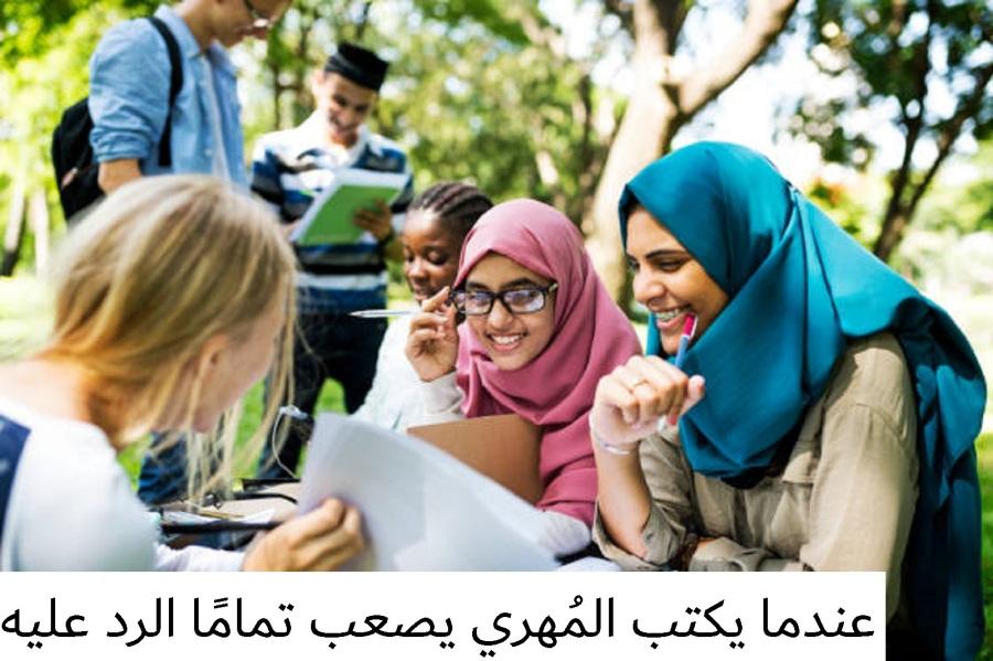 islam2.jpg